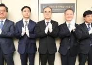"""사법부 수사 마무리…檢 """"민생 수사 집중한다"""""""