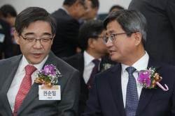 '양승태 공범' 권순일 빼고 '김경수 구속' 성창호는 기소