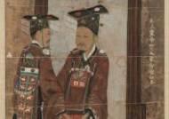 12장복 황제옷 입고 거울보며 미소…100년 전 파격의 고종