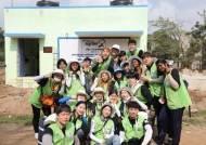 플랜코리아 '해피무브 글로벌 청년봉사단' 22기 해단식