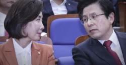 윤리위원장 사퇴, 이종명 표결도 안 해…한국당 5·18폄훼 징계심의는 언제?