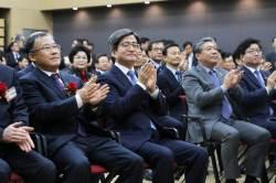 비위 판사 66명 리스트…<!HS>김명수<!HE>에 '폭탄' 넘긴 檢