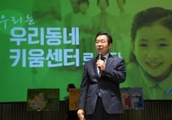 """박원순 시장 """"'82년생 김지영'의 돌봄 걱정, 서울시가 해결하겠다"""""""