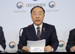 """홍남기 """"2020년까지 엔젤<!HS>투자<!HE> 규모 1조"""" 벤처 붐 전략 발표"""