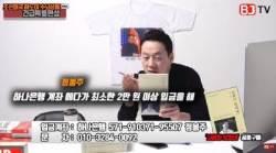 """""""김경수 돕자""""며 책 판매 나선 정봉주…정가보다 비싼 가격 받는 까닭"""