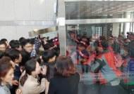 '파업 44일째' 삼성교통 노조-진주시 폭력 사태…고공농성 돌입