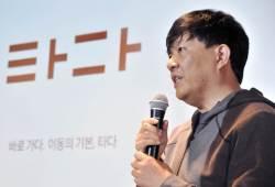 이재웅 쏘카 대표, 정부의 '제2벤처 붐 확산 전략'에 또 쓴쏘리