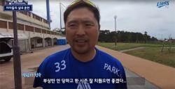 """'2019년 KBO 최고령' 박한이, """"만감 교차, 나 자신과 싸움"""""""