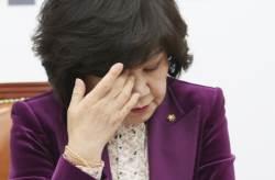 [포토사오정] '5·18유공자 <!HS>괴물집단<!HE>' <!HS>발언<!HE> 김순례, 국회 윤리특별위회 신경 쓰이네!