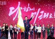한국당, 29개월 만에 지지율 최고치…국정농단 이전 수준 회복