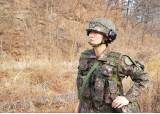 [서소문사진관] 전방 대대장, 해상초계기 <!HS>교관<!HE>… 막강 대한민국 <!HS>여군<!HE>