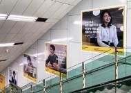 """[한국의 실리콘밸리, 판교] 네이버에 """"인재 빼앗지 마세요""""···카카오의 뼈있는 농담"""