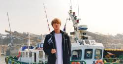 BTS JIN's Fishing Fail! Where <!HS>is<!HE> this? And What <!HS>is<!HE> that Boat??