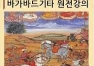 한국외대 인도연구소 HK+사업단 지역인문학센터 '히말라야 인문강좌 시리즈' 개설