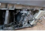 노인요양시설 대형가전 제품 관리 부실, 화재발생 위험 있어