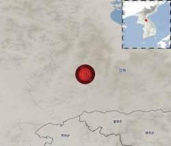 """북한서 규모 2.1 인공지진…기상청 """"광산 발파 추정"""""""