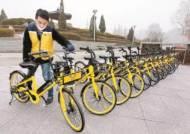 [사진] 공유 전기자전거 … 1시간에 5500원
