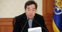 """이낙연 """"택시‧카풀 대타협 환영…성실한 이행 약속"""""""