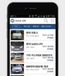 모바일 폐차 견적 앱, VR 체험트럭 빗장 풀렸다