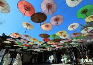 주말부터 전국, 미세먼지 씻어줄 반가운 봄비 내린다