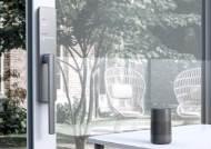 [건강한 가족 미세먼지 특집] 실내외 공기 질 실시간 체크, 환기 타이밍 알려주는 스마트 창호