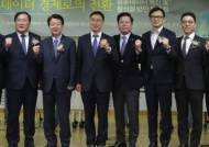 [사랑방] 공공데이터 혁신 토론회 개최