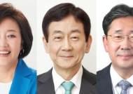 문 대통령, 7개 부처 중폭 개각…중기 박영선·행안 진영