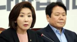 """D-2 '연동형 비례제' 시한<!HS>폭탄<!HE> 되나…한국당 """"의원직 총사퇴도 불사"""""""
