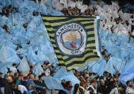 UEFA, '이적료 초과지출 혐의' 맨시티 조사 착수