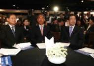 """한노총 생일날, 민노총 성토 """"소외계층 겁박하고 회유"""""""
