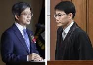 김명수 대법원장, 기소된 성창호 판사 등 6명 재판 배제 조치