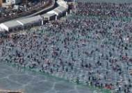 [지방붕괴]1만5000개 지역축제의 진실···4372억 써서 818억 번다