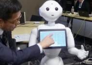 """""""가망없다"""" 로봇이 당신 가족에 시한부를 선고한다면?"""