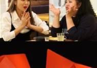 '미우새' 홍진영X홍선영 자매, 간헐적 단식 다이어트 도전