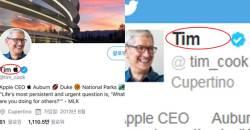<!HS>애플<!HE> CEO '팀 쿡'이 트위터 이름 조용히 바꾼 까닭