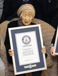 """'세계 최고령' 기네스북에 오른 日 116세 할머니 """"120세 목표"""""""