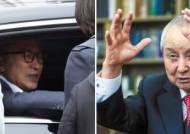 """[단독] 김장환 목사 """"MB, 내가 다녀가야 잠 잘 잔다"""""""