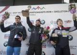 세계선수권서 한 단계 더 진화한 한국 스켈레톤