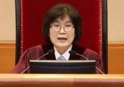 """""""피청구인 <!HS>박근혜<!HE>를 파면한다""""…9명 헌법재판관들 지금은?"""