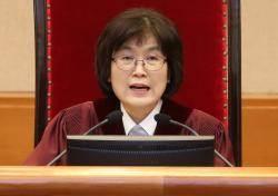 """""""피청구인 박근혜를 파면한다""""…9명 헌법재판관들 지금은?"""
