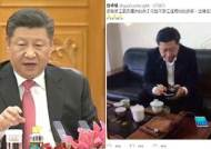 """""""중국은 뭐든 가짜""""…中 신문사 사장이 트위터에 올린 사진"""
