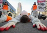 민주당, 해직 공무원 복직 추진…'대법원 판결 뒤집기' 논란