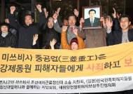 """""""日, 징용판결 대항조치 100개 리스트업...관세인상안 포함"""""""
