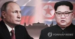"""러 당국자 """"<!HS>김정은<!HE>, 가까운 시일 내 러시아 방문 준비"""""""