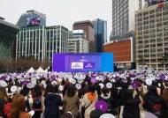 """""""2080일 기록"""" 방탄소년단 '아미피디아' 서울광장 1만명 집결"""