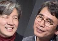 """손학규, 조국 유튜브 출연에 """"분수 모르고 오만방자…하지 말라"""""""
