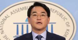 박용진 '비리 <!HS>유치원<!HE>' 추가공개…마포 돌샘·강남 럭키<!HS>유치원<!HE> 등 277개