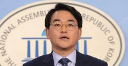 박용진 '비리 유치원' 추가공개…마포 돌샘·강남 럭키유치원 등 277개