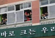 """초등학생들까지 """"전두환 물러가라""""…첩보작전 방불 전두환 출석에 광주시민 분노"""