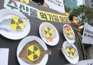 日 후쿠시마 수산물 8년 만에 수입재개 되나…WTO 최종심 내달 발표